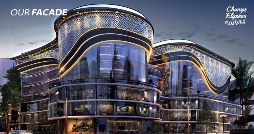 Champ Elysees Mall