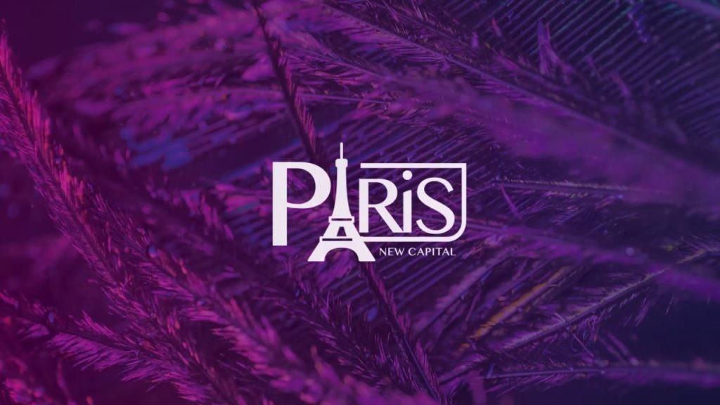 باريس مول العاصمة الادارية - Paris Mall
