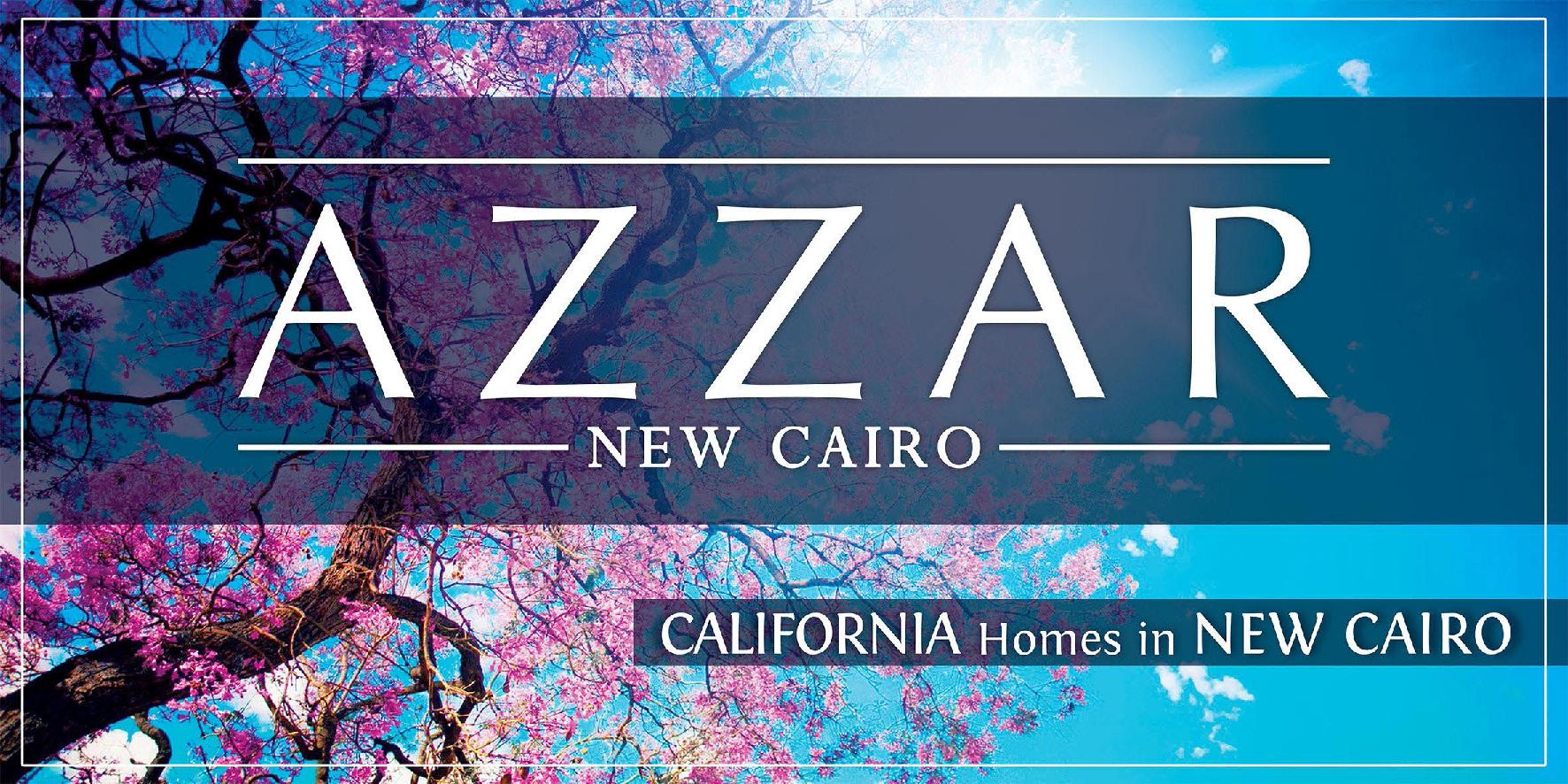 كمبوند ازار التجمع الخامس- Azzar New Cairo